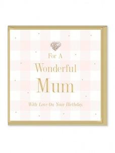 Ευχετήρια Κάρτα – Wonderful Mum