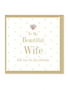 Ευχετήρια Κάρτα – Beautiful Wife
