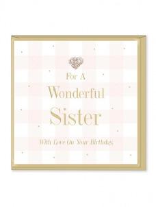 Ευχετήρια Κάρτα – Wonderful Daughter
