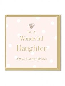 Ευχετήρια Κάρτα – Wonderful Sister