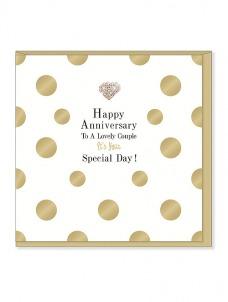 Ευχετήρια Κάρτα – Lovely Couple, Anniversary