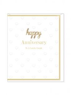 Ευχετήρια Κάρτα – Happy Anniversary