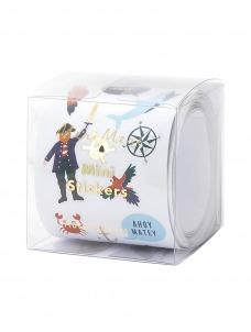 Meri Meri Cupcake Kit Under The Sea