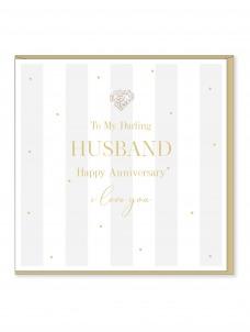 Ευχετήρια Κάρτα Happy Engagement