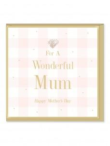 Ευχετήρια Κάρτα Wonderful Mum