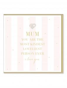 Ευχετήρια Κάρτα Mum