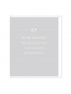 Ευχετήρια Κάρτα In my Defence